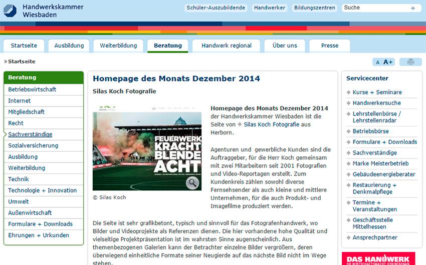 Homepage des monats dezember 2014 silas koch fotografie for Koch website